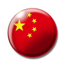 chinese-flag-icon-rgb