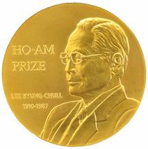 ho-am-prize